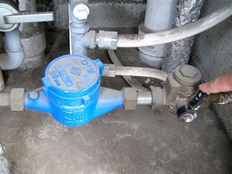 水道 元栓 締め 方