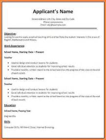 resume layout for 9 basics cover letters bussines 2017