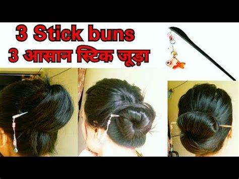 stick bun hairstyles bun  chinese bunstick juda