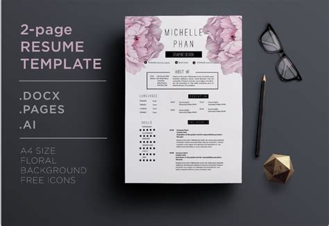 resume cover pages sample templates
