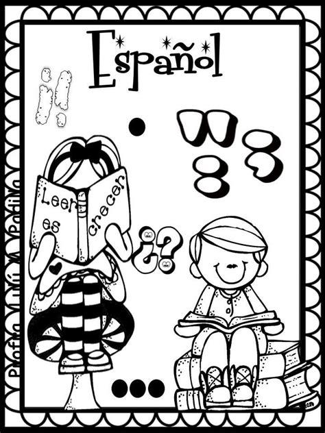resultado de imagen para rotulos de materias escolares dibujos pacto de aula grammar book