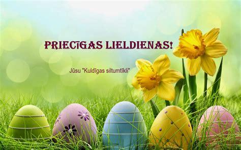 Priecīgas Lieldienas! » Kuldīgas Siltumtīkli