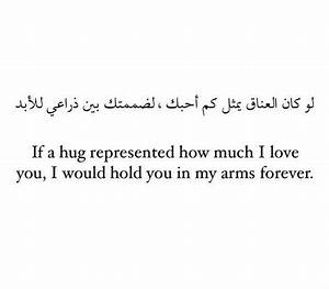 20 best Arabic Quotes images on Pinterest | Arabic quotes ...