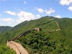 Great Wall of China - Wiktionary