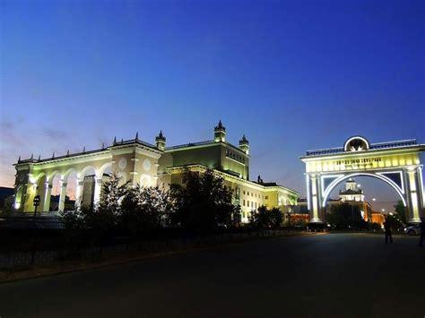 bureau d 騁ude hotel buryatia réservation gratuite sur viamichelin