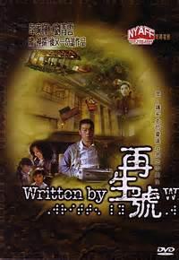 [CINEMA] Written by AsianWorld Forum
