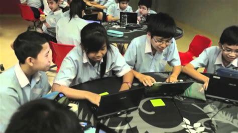 singapores education system youtube
