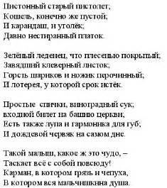 sprüche auf russisch wünsche zum geburtstag russisch lektion lustige wünsche zum geburtstag