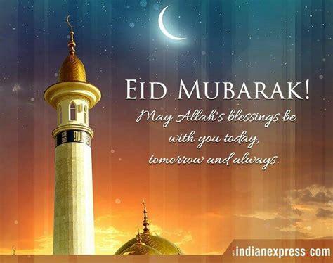 eid mubarak  wishes images quotes wallpaper