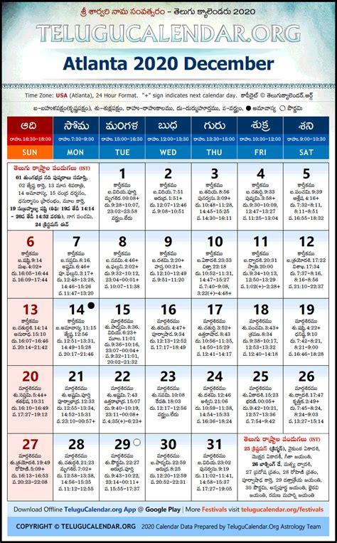 atlanta telugu calendars  december festivals