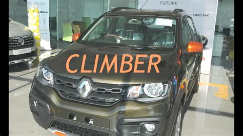renault climber colours renault kwid climber in bronze colour youtube