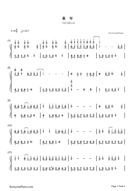 childhood full version numbered musical notation preview
