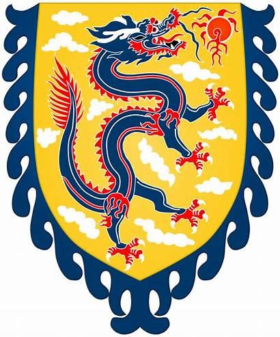 Dragon Chinese Banner Svg Symbol Wikipedia Asian
