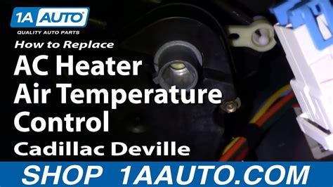 replace temperature blend door actuator