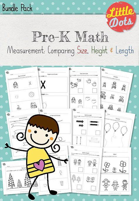measurement worksheets and activities on comparing size