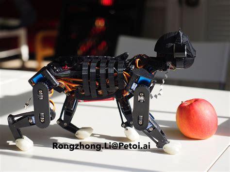 opencat  cute  programmable cat open electronics