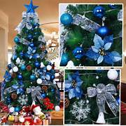 Luxurious Christmas Tree Decorating Ideas For School Decor Luxury Hardcover Decoration Christmas Tree Bundle Blue Decoration