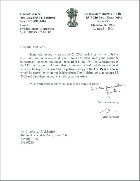 general letter  recommendation sample letters