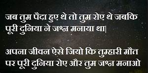 Best Latest Life quotes in hindi images pics photo | जीवन ...