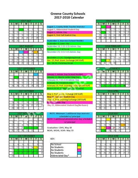 greene county schools calendars greeneville tn