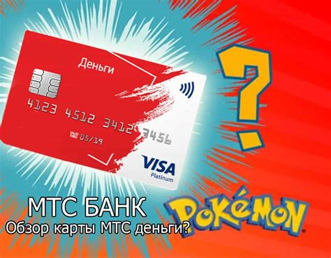 как снять деньги с банка у которого отоборали лицензию