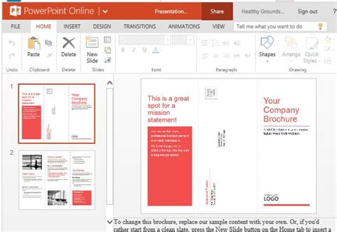 Powerpoint Brochure Templates by Brochure Template For Powerpoint