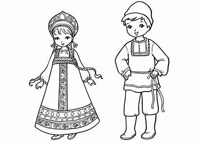 Coloring Children Russian Traditional