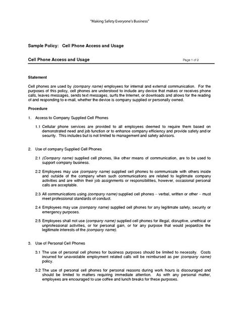 printable cell phone policy form generic sample