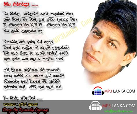 Sinhala Nonstop Mp3 Free Download 2013
