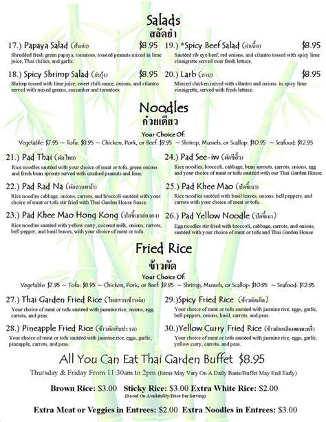 thai garden menu garden thai garden menu garden for your inspiration
