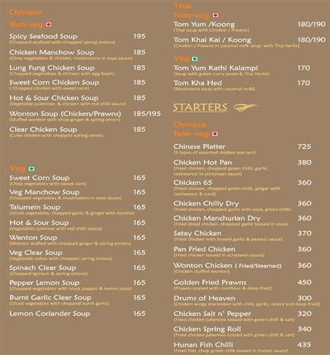green bar and kitchen menu hotel greenpark baner pune menu photos images and 6930