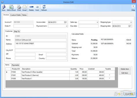 uniform invoice software net uniform