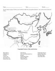 ancient china huang he yellow river valley 3 different map worksheets with key by linni0011