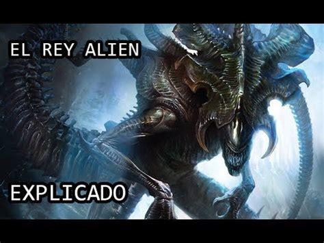 el rey alien  el xenomorfo rogue explicado youtube