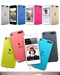ipod vs iphone iphone mac android最新itニュース 情報 レビュー 小ワザ ipod touch 6レビュー 1681