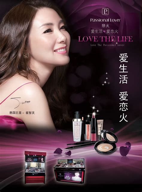 cosmetic banner templates psd  images poster