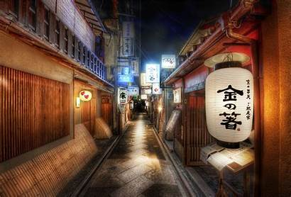 Japan Resolution Wallpapers Backgrounds Kyoto Alleys Iphone