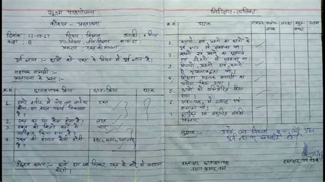 yoga teacher training book pdf in hindi wajiyoga co
