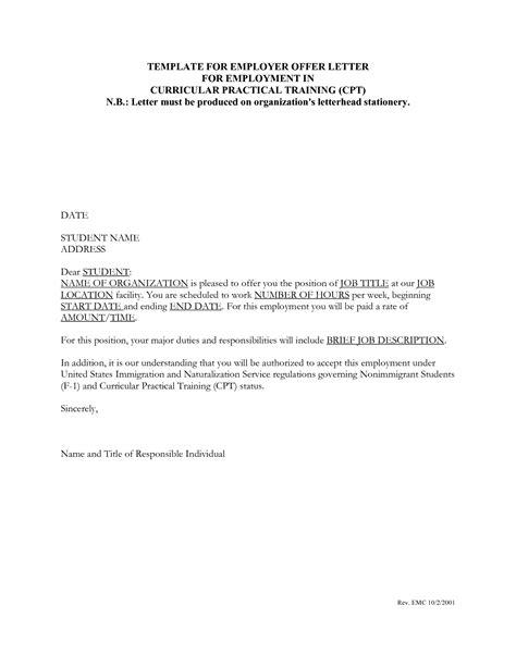 job letter  employer letters  sample letters