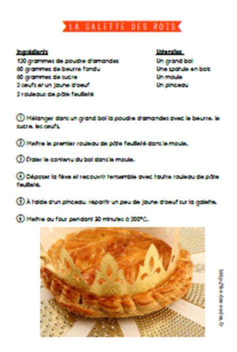 recette de cuisine ce1 γαλλικα στο σχολειο μασ recette de la galette γ σιο συκιασ