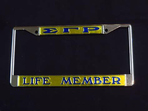sigma gamma rho life member license plate frame