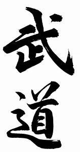 Budō and Kyokushin | The Martial Way