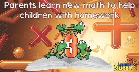With Common Core, Parents Can Now Help With Math Homework