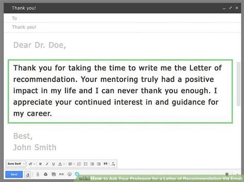 reminder email  professor apparel dream