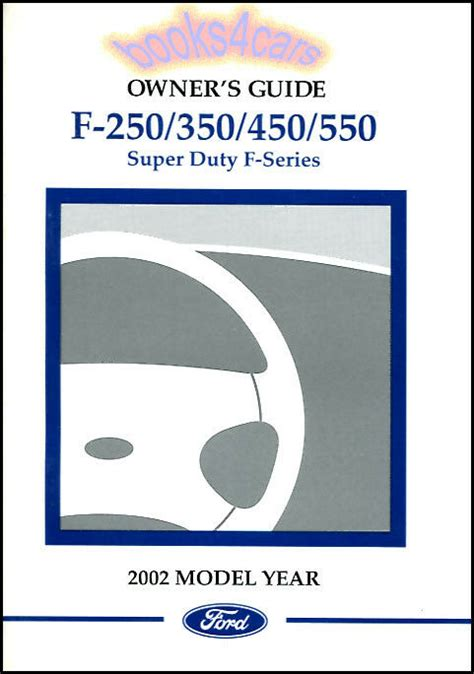 ford   owners manual book super duty truck