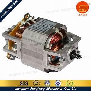 China 24v  48v  110v  220v 7640 Universal Ac Dc Motor