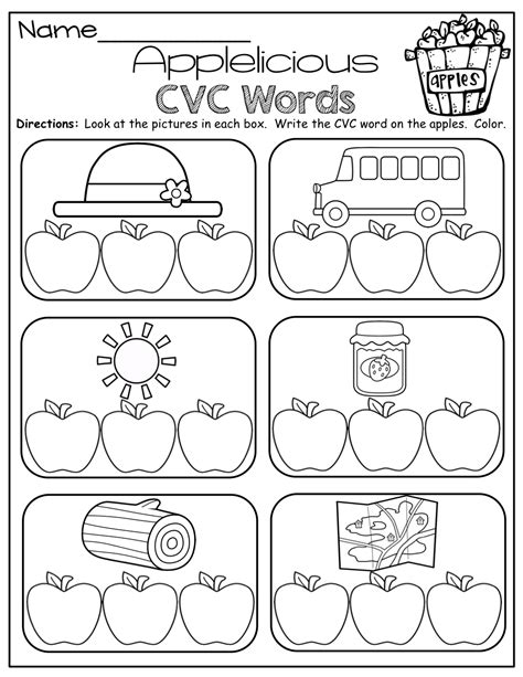 cvc words write  letter  match  picture