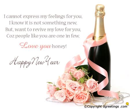 a new years message to my husband happy new year messages new year sms wishes dgreetings