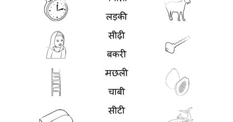 free fun worksheets for kids free fun printable hindi