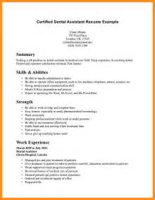 Resume Objective For Assistant by 7 Dental Assistant Resume Objectives Fillin Resume